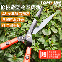 Long Yun gardening scissors fence cut lawn scissors cut flowers cut pruning branches hedge shears tools sticks garden shears