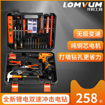 Long Yun Large capacity 24v Lithium Electric Drill Toolbox set home two-speed multifunctional rechargeable electric screwdriver