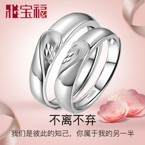 Pt950 platinum ring men and women live white gold ring ring platinum heart-shaped couple ring wedding ring