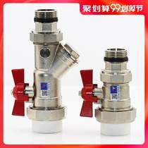 Day a Taurus to warm the special valve quality home improvement 32 1 inch butterfly manifolds water return valve