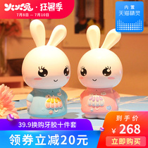 Fire fire rabbit F6S days cat Wizard WIFI story intelligent baby childrens toys learning machine 0-3 years old early education