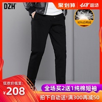 DZH mens down pants men wear slim casual down pants men wear white duck down young mens pants autumn and winter
