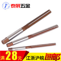 Shanghai warehouse 14h7-30H7 straight handle hand with Reamer steel Reamer hand twist straight groove hand with Reamer