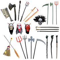 Halloween childrens costume party props weapon scepter Magic Stick cattle devil Ghost King mask witch broom