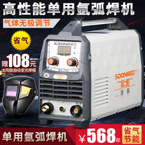 Sonle WS-200 250 Inverter DC stainless steel 220V Argon arc welding Machine accessories