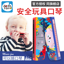 Merlot Children harmonica Toy Baby Mouth Piano kindergarten musical instrument small harmonica beginner whistle horn toys