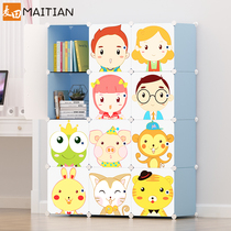 Wheat field childrens bookshelf simple simple bookcase free combination small lattice cabinet with door set cabinet storage cabinet