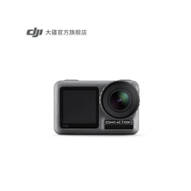 (New stock) DJI Osmo Action Ling MoU sports camera before and after the double-screen anti-shake waterproof