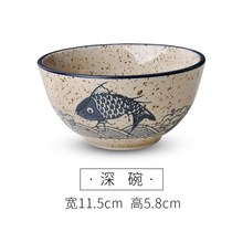 Annual fish Japanese-style ceramic tableware set home Chinese commercial retro simple nostalgic dishes disc dishes