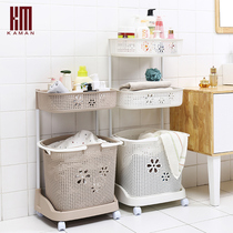 kaman dirty clothes basket dirty clothes basket storage basket plastic laundry basket bathroom bucket rack dirty clothes basket