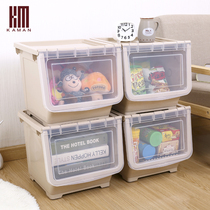kaman thickening and tall models before the open storage box plastic clothing finishing box toy storage box