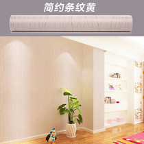Black and white gray wallpaper self-adhesive clothing store bedroom Nordic self-adhesive waterproof PVC solid color wallpaper background wall hostel