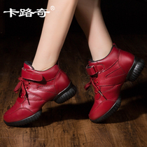 Kalouqi leather dance shoes women breathable soft bottom dance shoes womens modern spring and summer square dance shoes