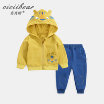 Qi Qi bear spring 2019 new baby childrens clothing men and women hooded out of the suit infant leisure two-piece