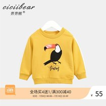Qi Qi bear 2019 autumn new boys and girls cartoon printing Terry sweater baby baby round neck long-sleeved T-shirt