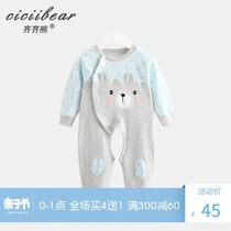 Qi Qi bear spring male and female baby long-sleeved open body clothes infants cartoon oblique cotton underwear ha clothes to climb