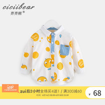 Qi Qi Bear baby long-sleeved shirt spring new infant clothes cartoon denim stitching hit color shirt