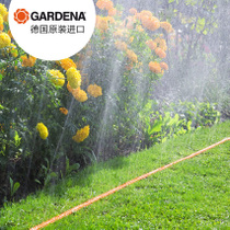 Germany imported Gardena fog spray with gardening watering drip irrigation garden lawn sprinkler with sprinklers