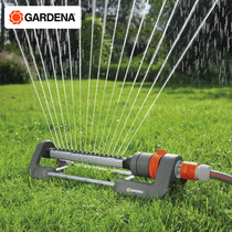 Germany imported Gardena automatic sprinkler garden watering sprinkler lawn watering sprinkler rectangular shower