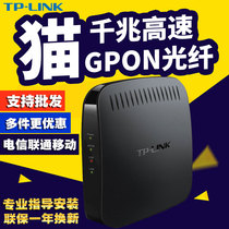 TP-LINK TL-GP110 light cat Cat fiber optic broadband cat gigabit GPON terminal China Telecom Unicom mobile PON terminal non-modem non-EPON delivery