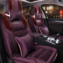 Summer long and short plush car seat all-inclusive seat cover four seasons universal seat all-inclusive special seat cover