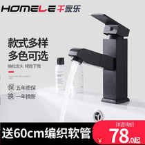 Pull-out faucet 304 stainless steel black hot and cold toilet body wash basin wash basin