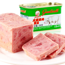 The Great Wall ham pork canned 198g canned white Pig lunch meat canned fast food casual zero food snack