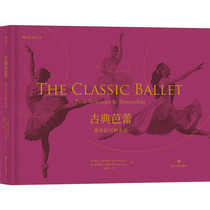 Classical ballet: basic techniques and terminology