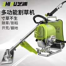 Lawn mower multifunctional reclamation small household four-stroke gasoline mower knapsack type agricultural weeding machine artifact