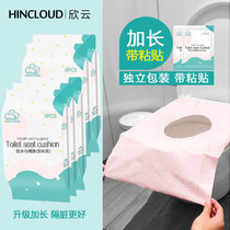 30 pieces of disposable toilet pad travel paste toilet seat disposable maternity toilet seat pad paper travel essential