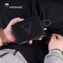 VIPERADE Viper tolerance EDC bi-fold wallet army of fans wallet outdoor tactical wallet tri-fold card package documents package