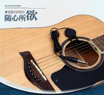 Little Angel Ballad Wood Guitar Pickup Free-opening Classical Guitar Yukri Amplificateur External Sound Picker