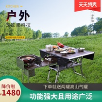 Step forest outdoor portable mobile kitchen car self-driving camping equipment picnic picnic folding stove cabinet