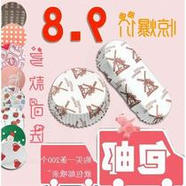 200 a high temperature film paper cup Boat type round bread paper Bracket film Paper Windmill Cup