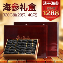 Seafood gift box spree New Years Eve dinner to host the New Year gifts specialty seafood sea cucumber spring festival gifts fresh