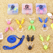 Swimming pool wholesale removable lanyard silicone nose clip earplugs boxed suit waterproof non-slip adult children universal
