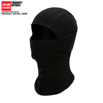 Nann NANDN thin face ski face cover speed dry V face head cover face shield hat neck men and women bandit hat