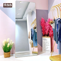 Clothing store floor mirror stereo mirror high-end beauty shop barber mirror ins wind thin high dressing mirror