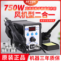 Antaixin hot air gun welding table combo at8586 constant temperature digital electric iron set multi-function high-power