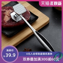 onlycook kitchen solid meat hammer zinc alloy meat hammer beef steak hammer hammer meat hammer pork chop meat hammer