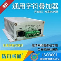 Universal character overlayer dust monitoring system video data overlay network video overlayer OSD