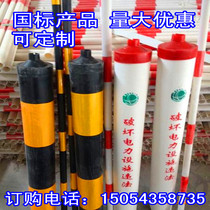 Wire rod cable protective sleeve warning tube (set)black yellow power cable protective sleeve PVC warning Tube Factory