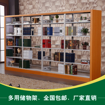Hot shelves single-sided bookstore door display rack steel single-sided double-sided bookshelf library bookshelf double-sided