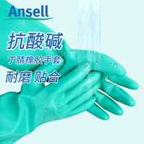 Ansell 37-175 nitrile rubber anti-wear oil acid and alkali resistant gloves