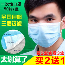 Aimas disposable masks hygiene cleaning dust cleaning dental non-woven food medical protective masks