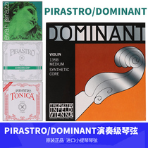 Dominants dominants allemands pirastro Tonica tonica green beauty violons strings