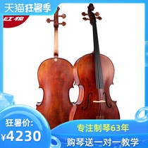 Red Cotton C339 antique cello beginner stylus adult adult hand-made solid wood professional grade test-grade playing cello