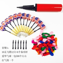 16 g 18 g darts pin match darts pin Professional Darts tie balloon flying standard send 6 spare pole