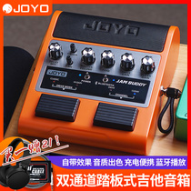 Joyo JOYO JAM BUDDY dual pedal electric guitar effect haut-parleur Bluetooth rechargeable play