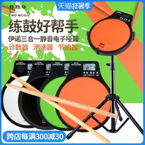 Eno 12 pouces muets drum mat set étagère drum practice drum beat board three-in-one electronic dumb drum initial learning start-up drum